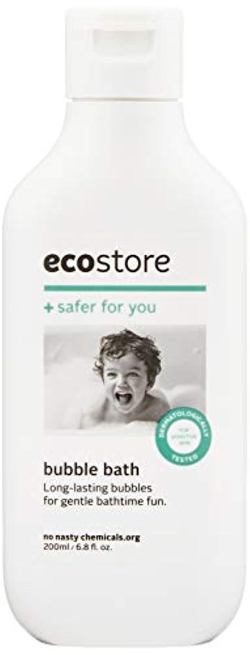 同僚湿った職人ecostore(エコストア) バブルバス 【ラベンダー&ゼラニウム】 200ml ベビー 赤ちゃん用 入浴剤 泡風呂