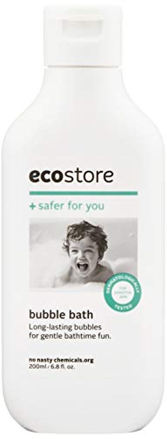 アテンダントエゴマニア見せますecostore(エコストア) バブルバス 【ラベンダー&ゼラニウム】 200ml ベビー 赤ちゃん用 入浴剤 泡風呂