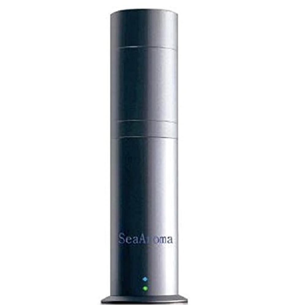 ポータブルシェードクルーズ【ギフトにも!】今だけ40%OFF 家庭用コンパクトアロマディフューザー「C.aroma」天然ブレンドアロマオイル100mlセット (シャイニーローズ)
