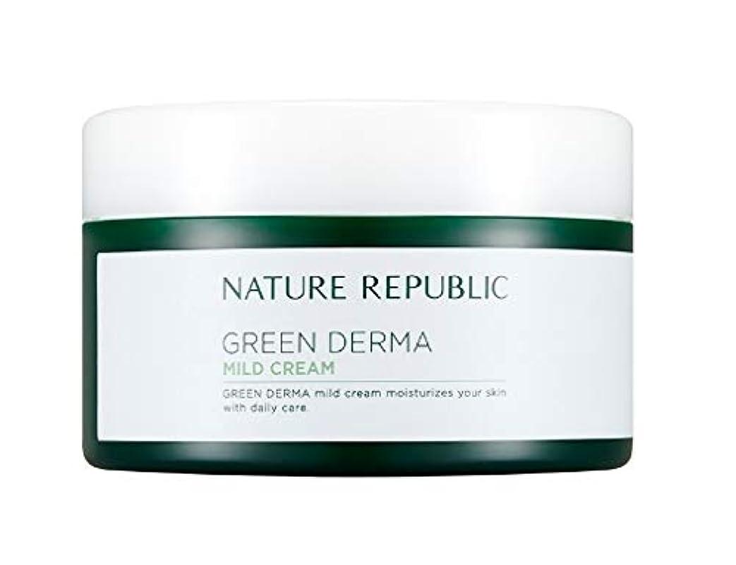 群れ変な受付NATURE REPUBLIC Green Derma Mild Cream/ネイチャーリパブリック グリーンダーママイルドクリーム [並行輸入品]