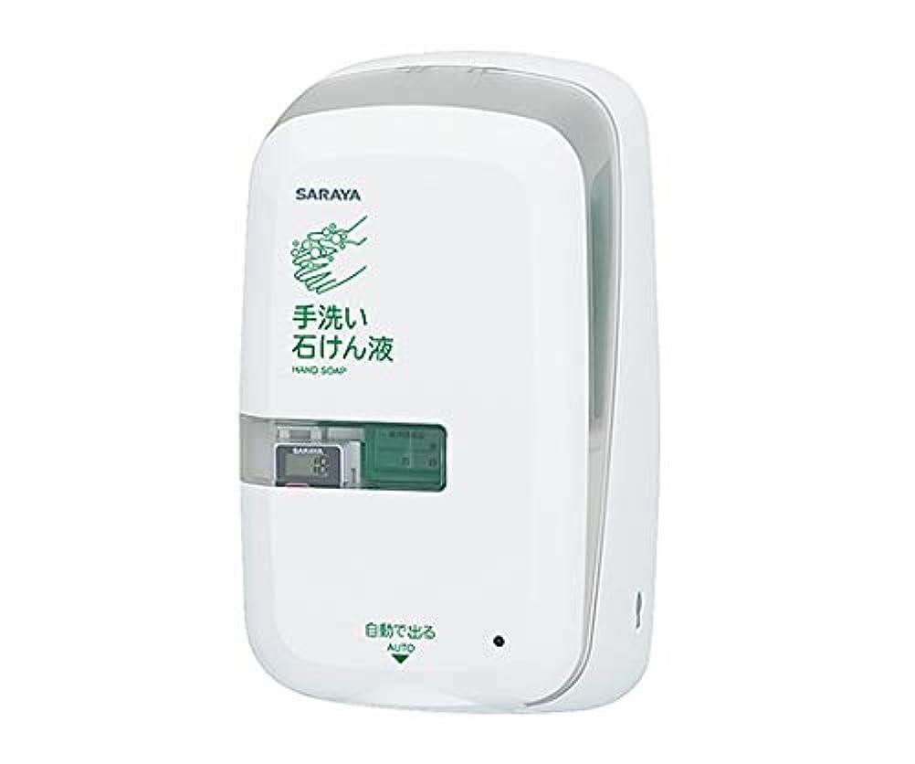 木材会計士脳サラヤ サラヤ ディスペンサー UD-9600S センサー式 41791