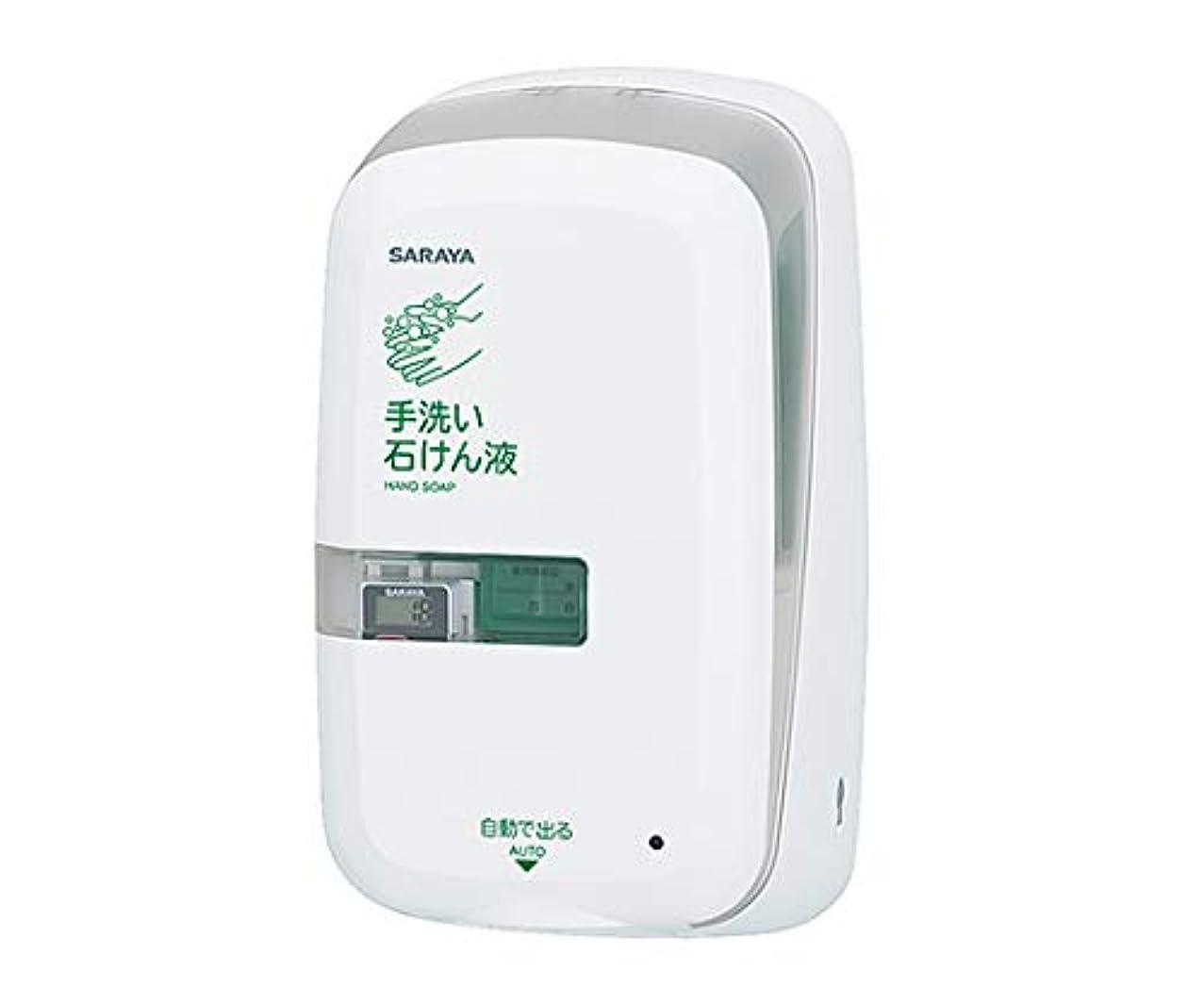 から聞くご予約傾向がありますサラヤ ディスペンサー UD-9600S センサー式 41791