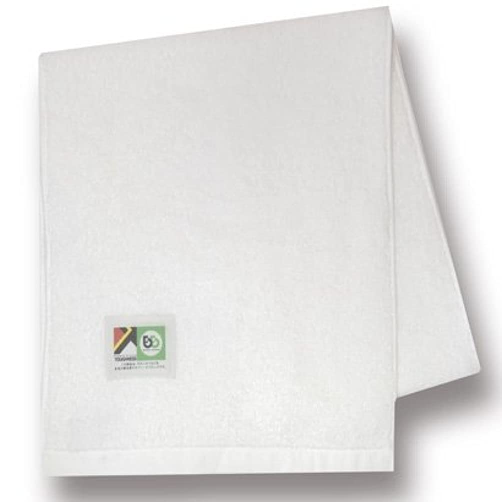 平凡マティス化合物BreezeBronze(ブリーズブロンズ) ワークタオル ホワイト T-4-WH