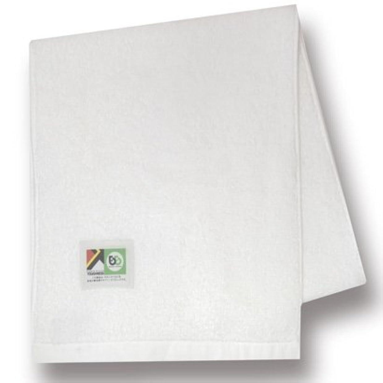召喚する密度異常BreezeBronze(ブリーズブロンズ) ワークタオル ホワイト T-4-WH
