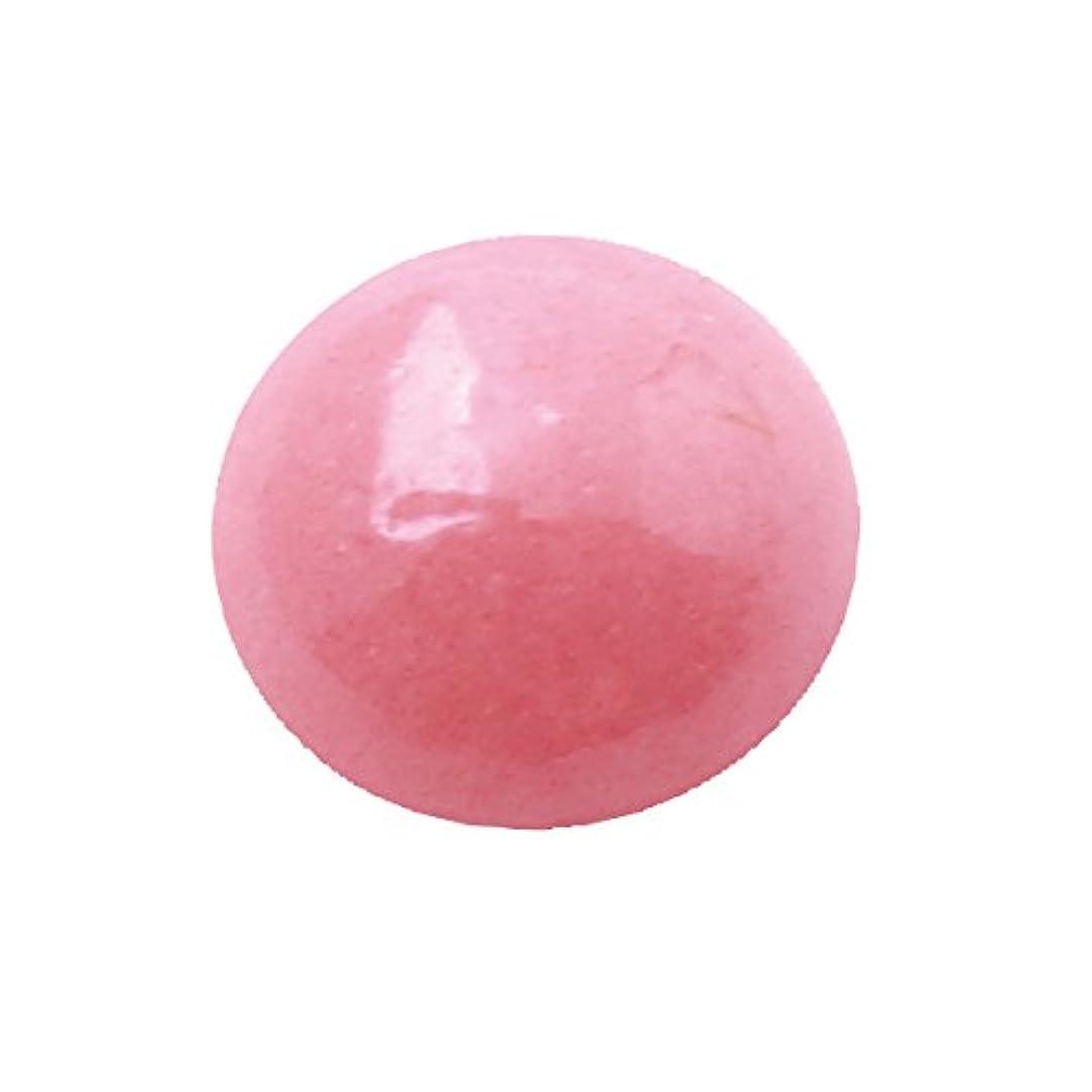 海嶺郡許容できるグラスパールラウンド 3mm(各50個) ピンク