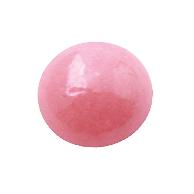 幅メトリック覗くグラスパールラウンド 2mm(各50個)(ストーン ネイルアート ネイル用品)ピンク