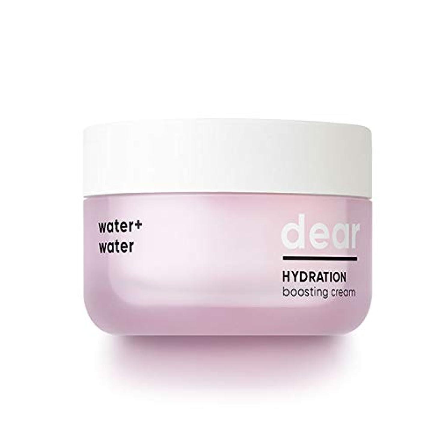 それるスリル学士BANILA CO(バニラコ) ディア ハイドレーション ブースティングクローム Dear Hydration Boosting Cream