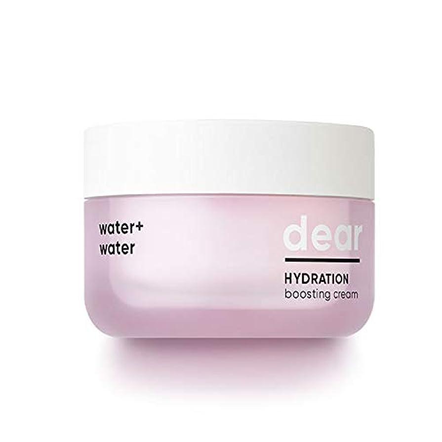 好奇心盛コミュニケーション迷彩BANILA CO(バニラコ) ディア ハイドレーション ブースティングクローム Dear Hydration Boosting Cream