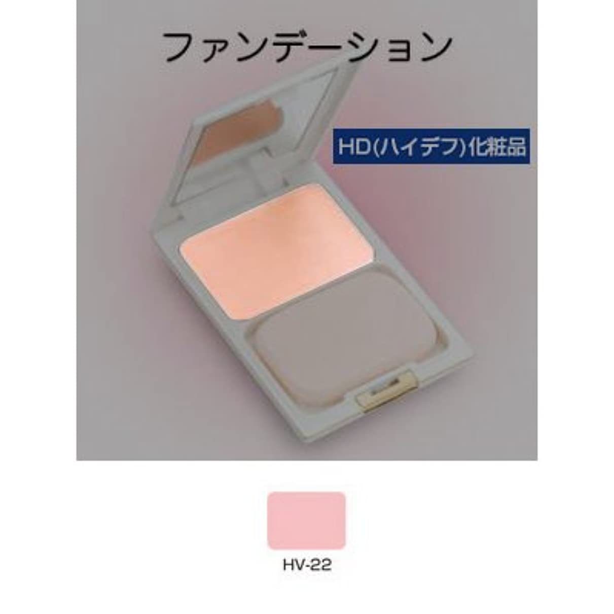 電球普及ペネロペシャレナ パウダリィファンデーション レフィール 13g HV-22 【三善】