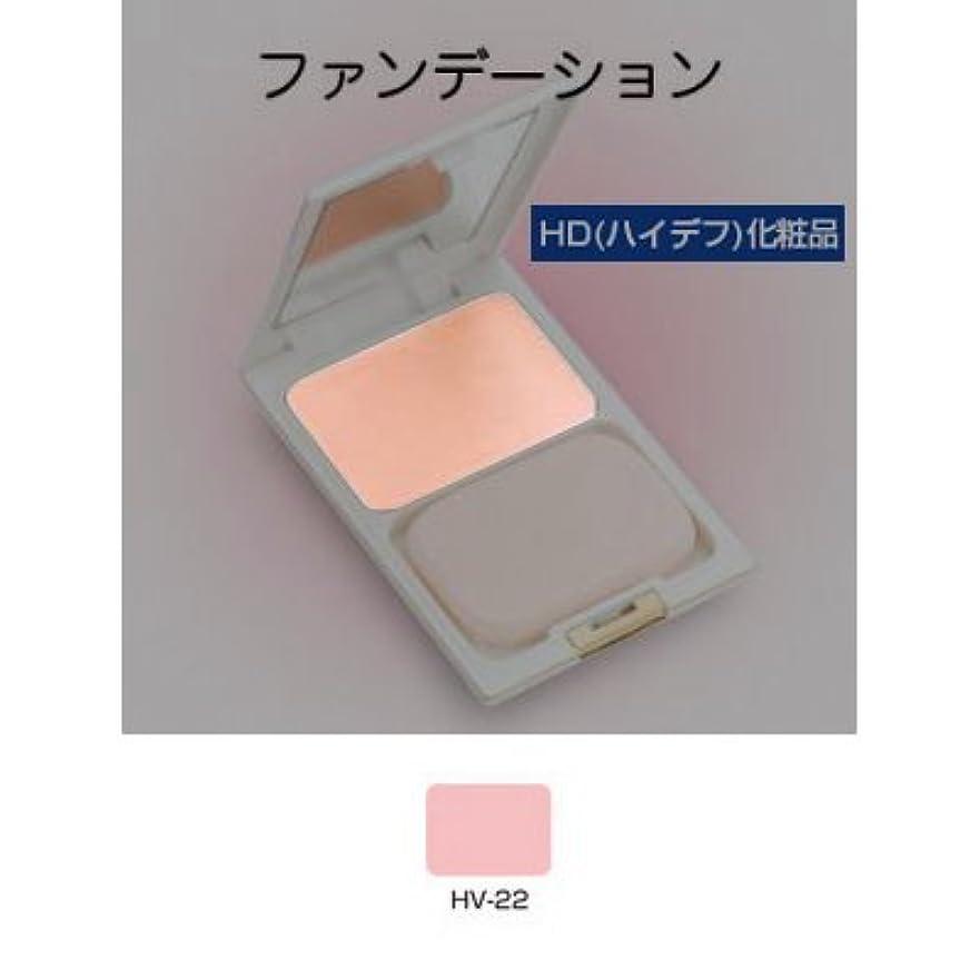 飲料好意的本気シャレナ パウダリィファンデーション レフィール 13g HV-22 【三善】
