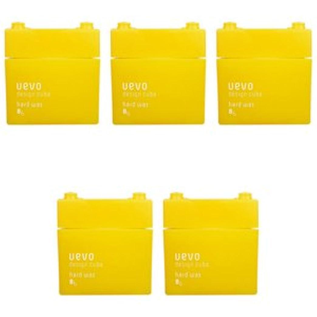 プラットフォームセンチメートル難破船【X5個セット】 デミ ウェーボ デザインキューブ ハードワックス 80g hard wax DEMI uevo design cube
