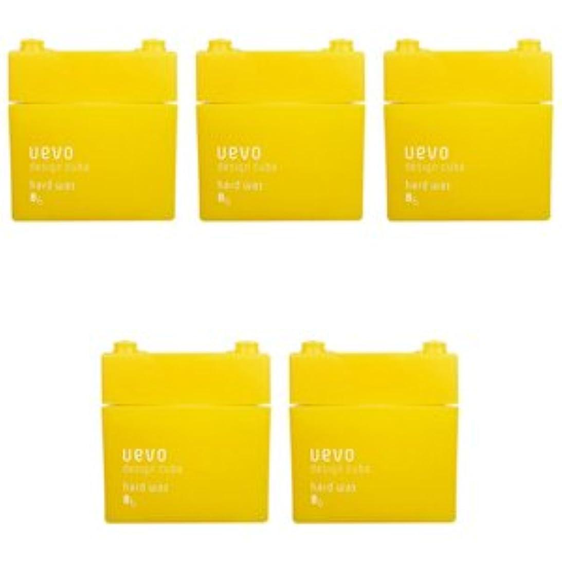 ナイトスポット最初温かい【X5個セット】 デミ ウェーボ デザインキューブ ハードワックス 80g hard wax DEMI uevo design cube
