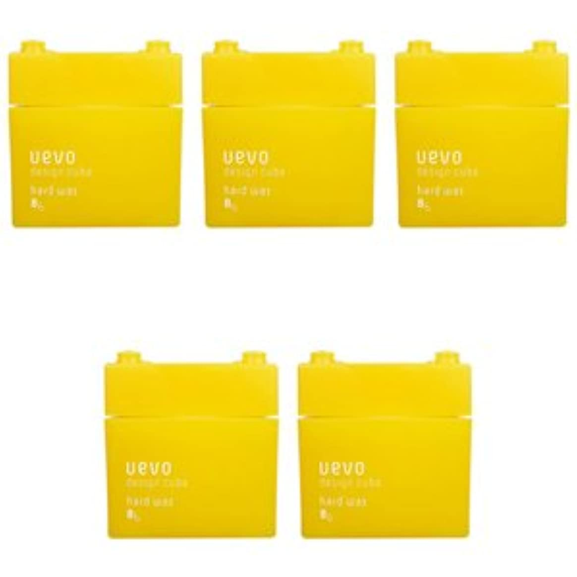 ライラック世界記録のギネスブック騒々しい【X5個セット】 デミ ウェーボ デザインキューブ ハードワックス 80g hard wax DEMI uevo design cube