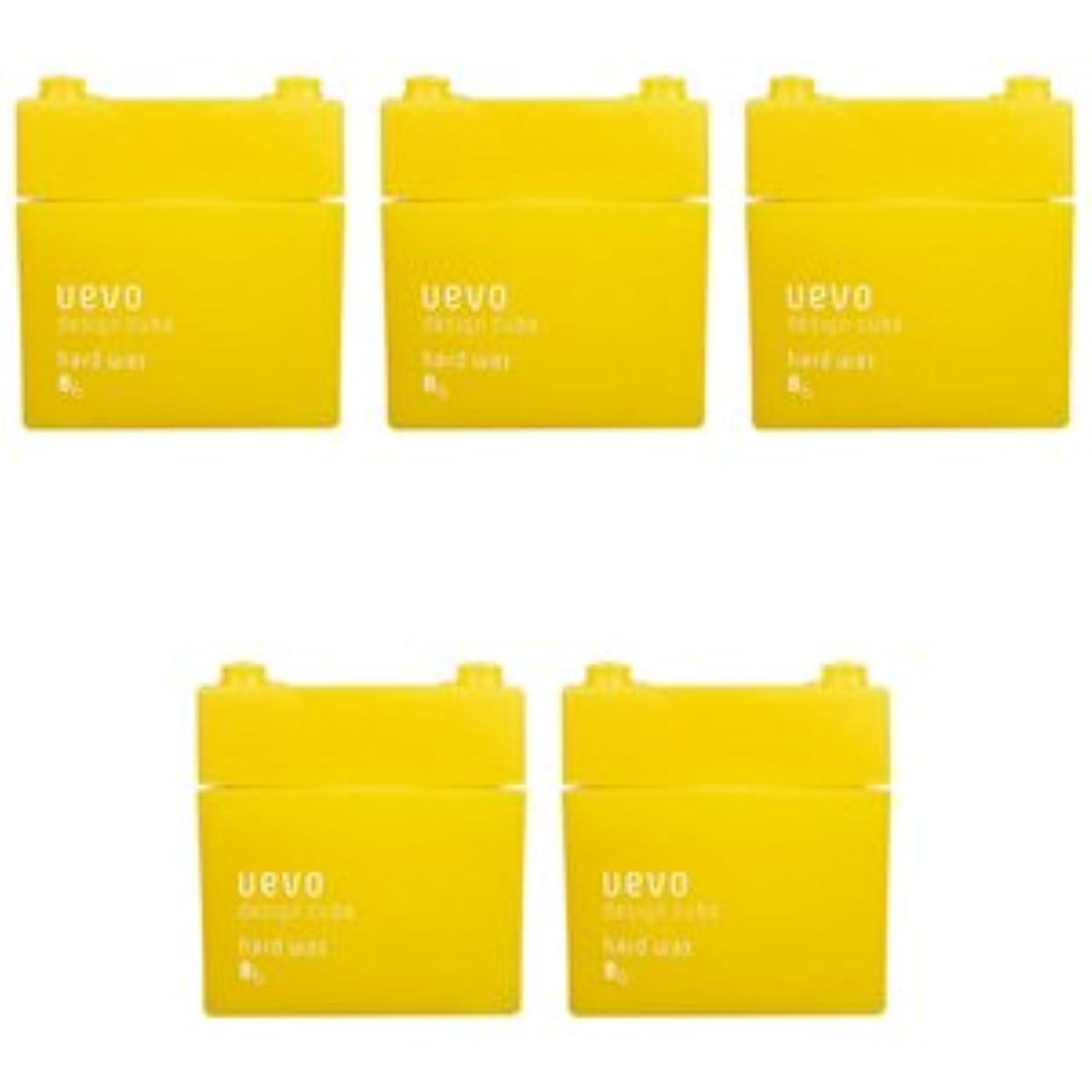 運命ゴールド超えて【X5個セット】 デミ ウェーボ デザインキューブ ハードワックス 80g hard wax DEMI uevo design cube