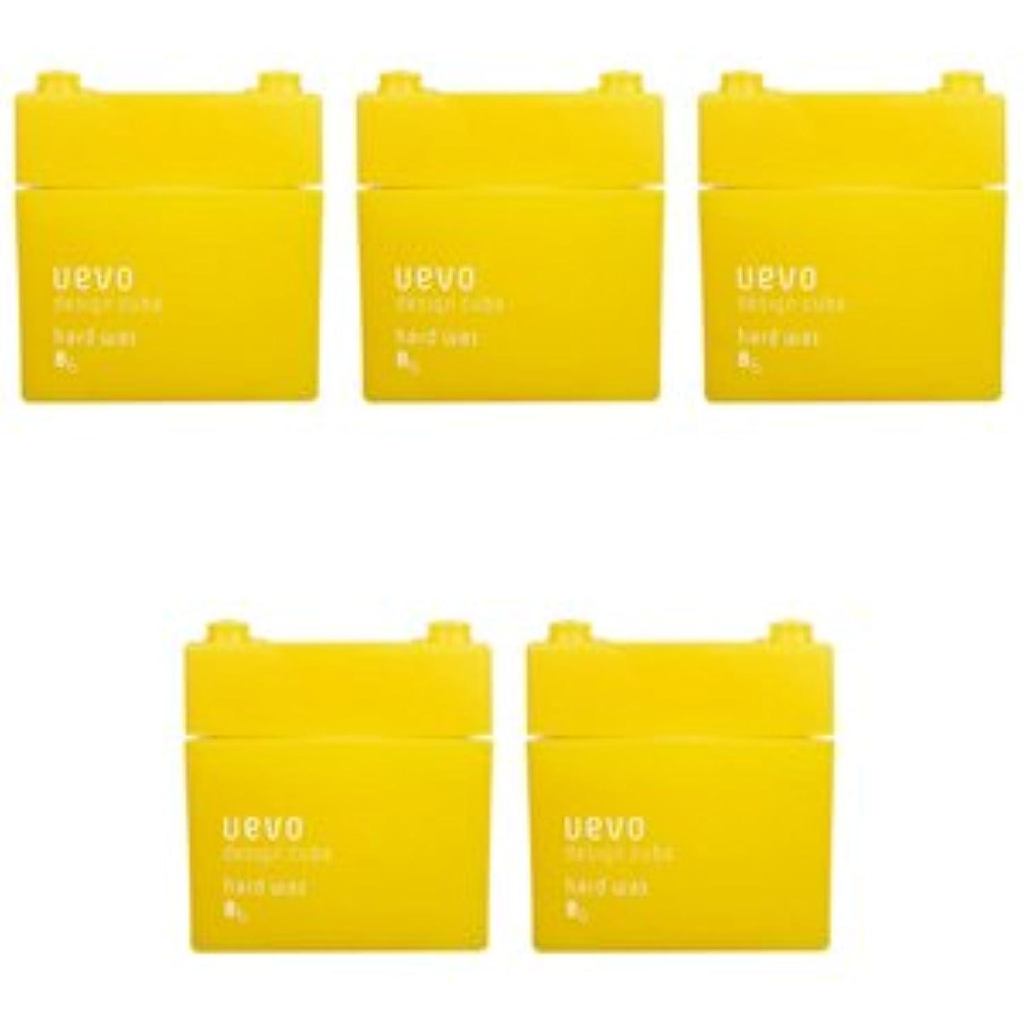 本会議部族私【X5個セット】 デミ ウェーボ デザインキューブ ハードワックス 80g hard wax DEMI uevo design cube