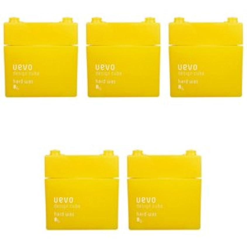住む急性全能【X5個セット】 デミ ウェーボ デザインキューブ ハードワックス 80g hard wax DEMI uevo design cube