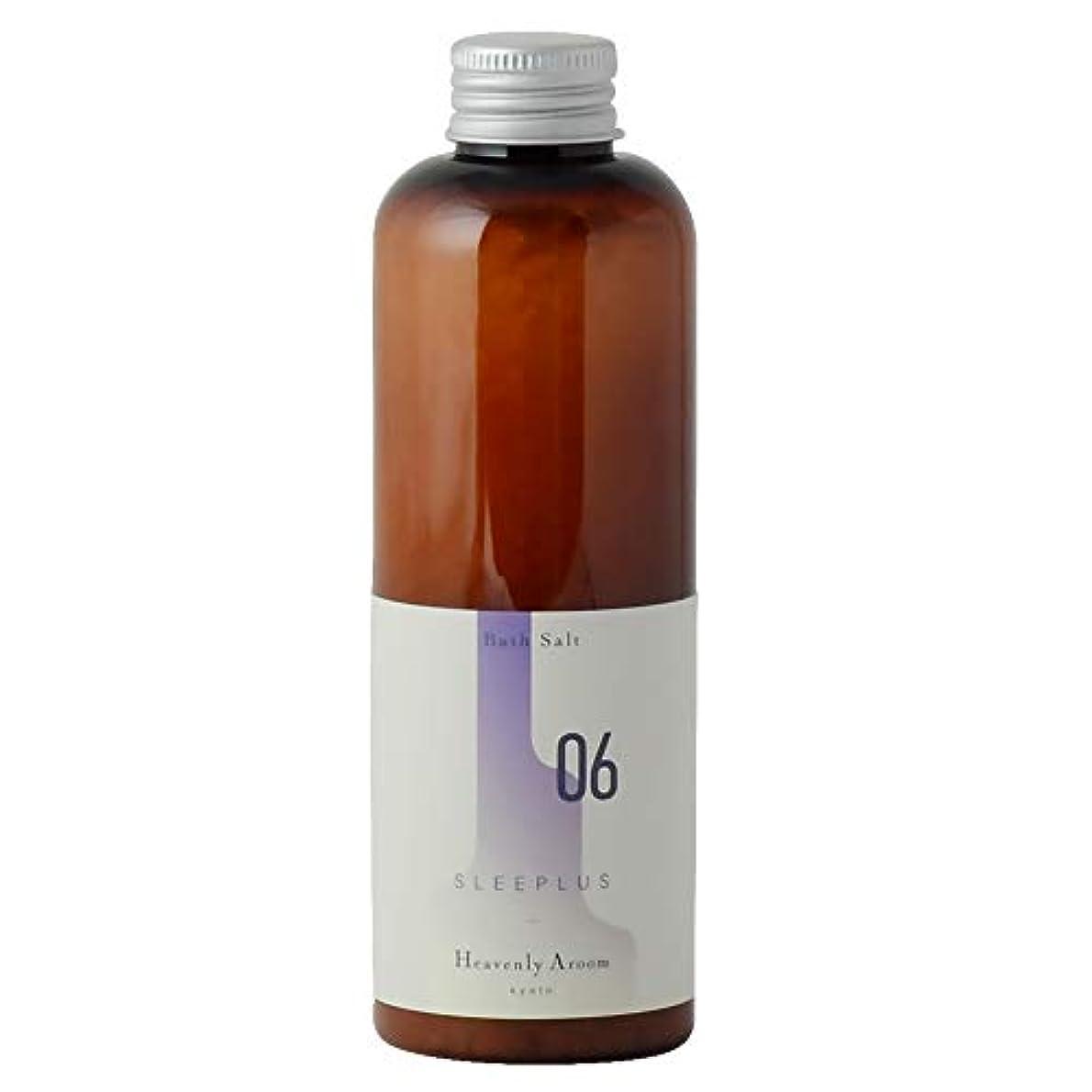 バスルーム繊維つなぐHeavenly Aroom バスソルト SLEEPLUS 06 ラベンダーバニラ 240g