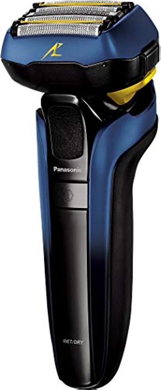 マラソンラベル規則性パナソニック ラムダッシュ メンズシェーバー 5枚刃 お風呂剃り可 青 ES-CSV6S-A