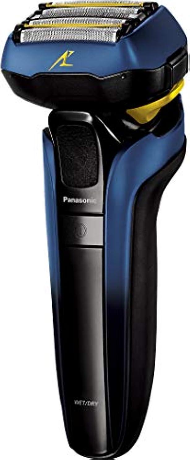 分岐するなかなかレタッチパナソニック ラムダッシュ メンズシェーバー 5枚刃 お風呂剃り可 青 ES-CSV6S-A