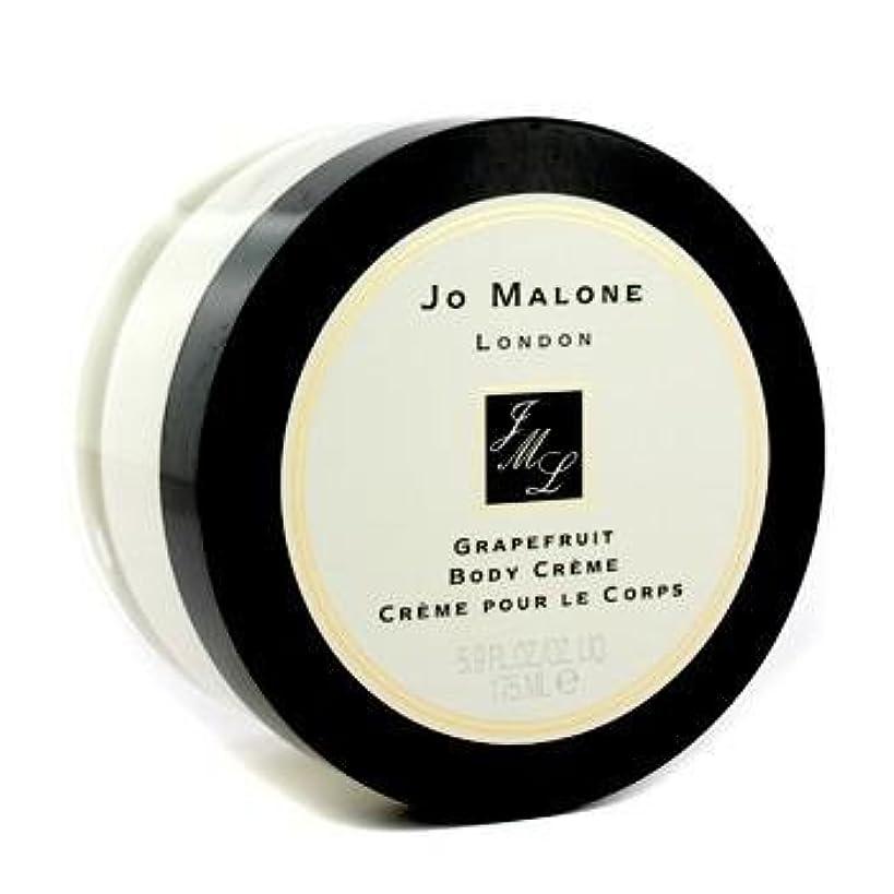 商標写真を撮る人に関する限りジョーマローン ボディクレーム 175ml グレープフルーツ