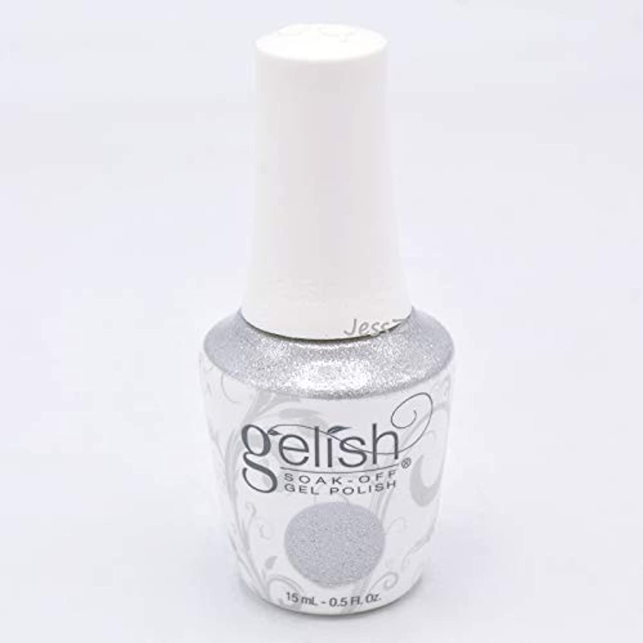 ベアリングサークル持っている灰Harmony Gelish - Forever Fabulous Marilyn Monroe - Diamonds Are My BFF - 15 mL / 0.5 Oz