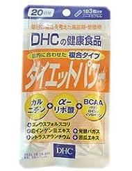【DHC】ダイエットパワー 20日分 (60粒) ×20個セット