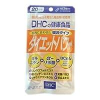 【DHC】ダイエットパワー 20日分 (60粒) ×10個セット