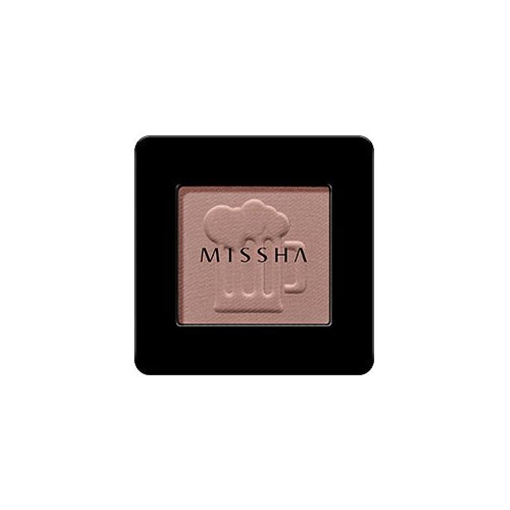 王朝知人純粋な[2016 F/W New Color] MISSHA Modern Shadow [Matt]/ミシャ モダン シャドウ [マット] (#MBR07 Honey Potato)