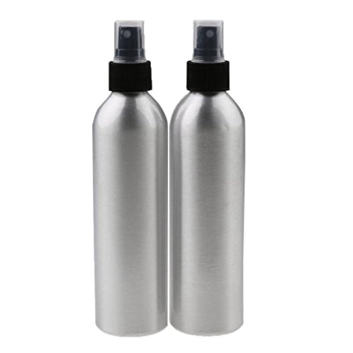 彫刻会計広々Lovoski 2個入り 旅行 アルミ ミスト スプレー 香水ボトル メイクアップ スプレー アトマイザー 香水瓶 携帯用 軽量 便利  全4サイズ - 250ml