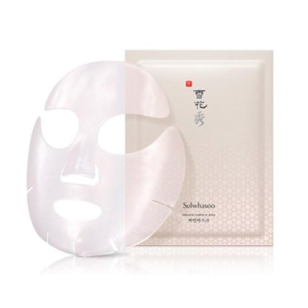 切り下げブランクやろう雪花秀(ソルファス)ヨミンマスク(Innerise Complete Mask)5枚入