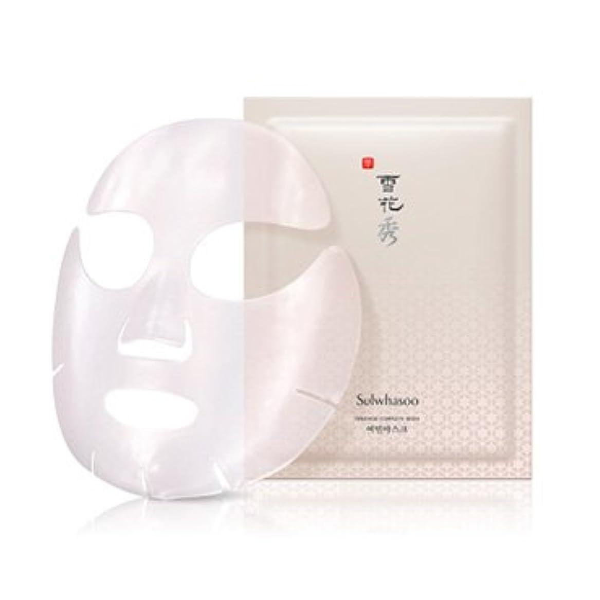 時刻表セールサドル雪花秀(ソルファス)ヨミンマスク(Innerise Complete Mask)5枚入