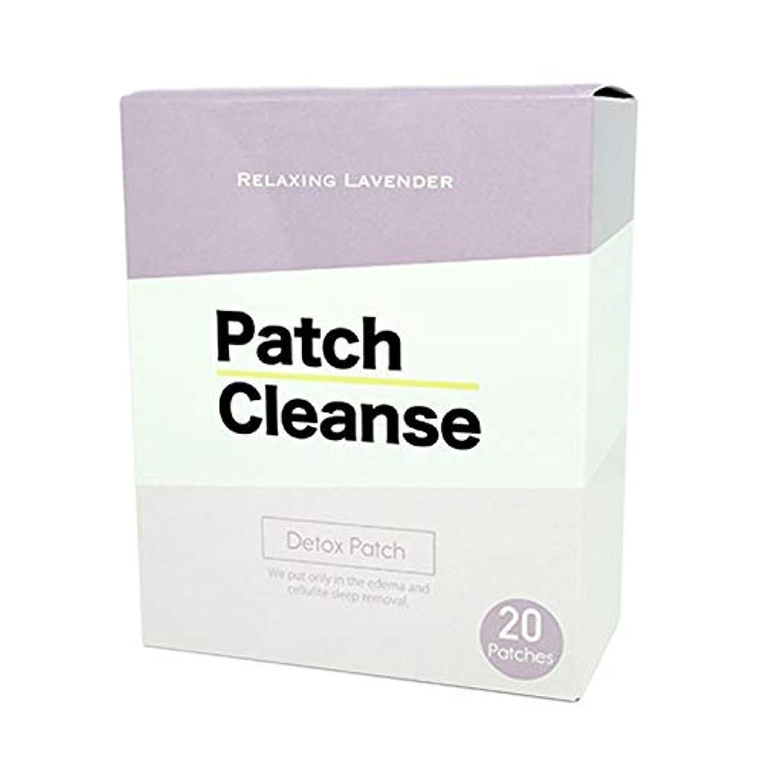 抜本的なタール興奮Patch Cleanse パッチクレンズ むくみ デトックス 老廃物 リフレッシュ エステ