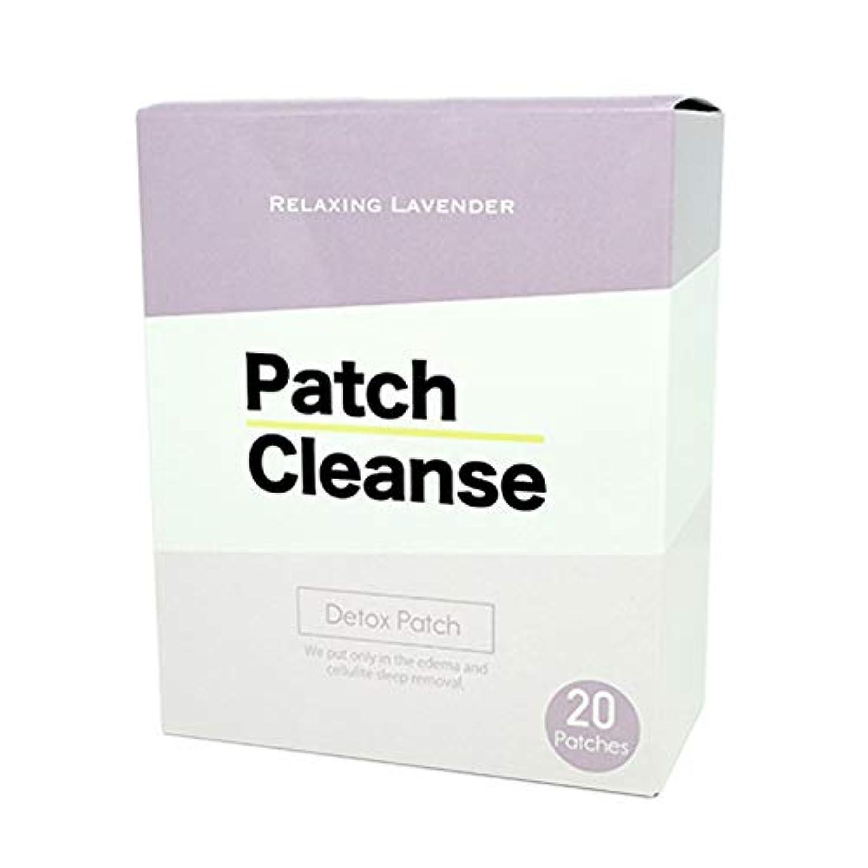 Patch Cleanse パッチクレンズ むくみ デトックス 老廃物 リフレッシュ エステ
