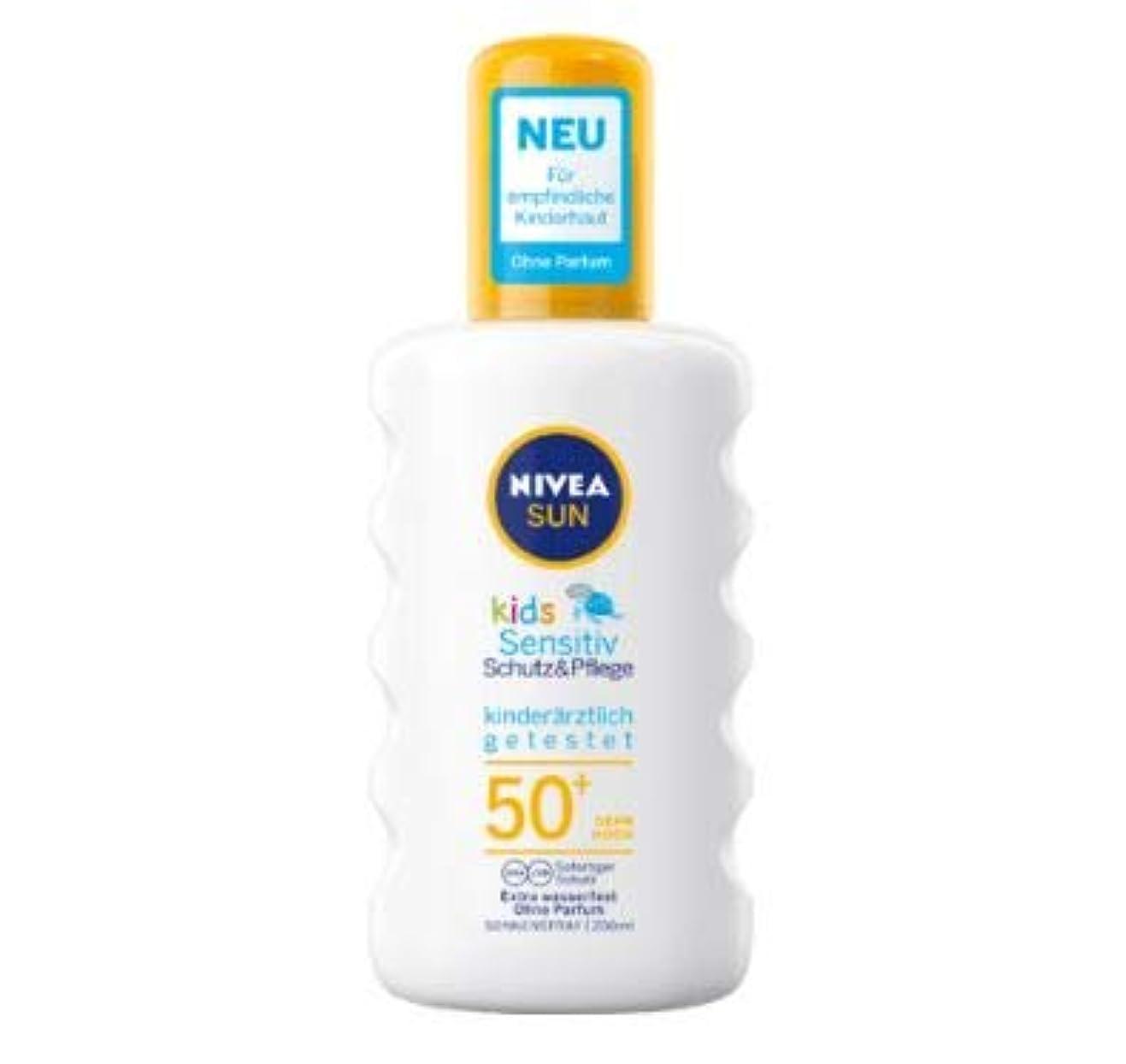 所有権着る区ニベア Nivea Sun 日焼け止め スプレー 敏感肌 子供用 200ml SPF50+ [並行輸入品]