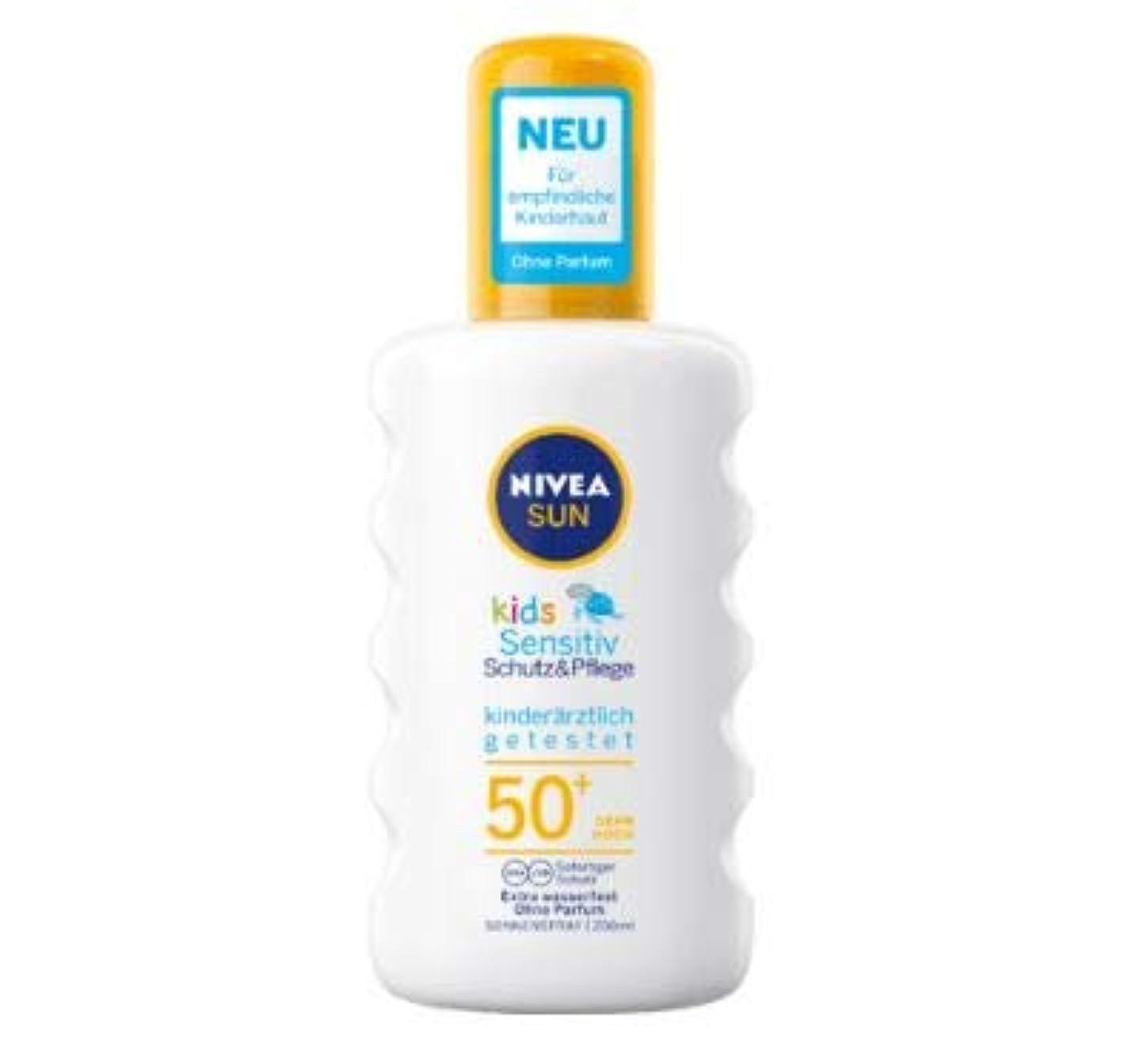 ニベア Nivea Sun 日焼け止め スプレー 敏感肌 子供用 200ml SPF50+ [並行輸入品]