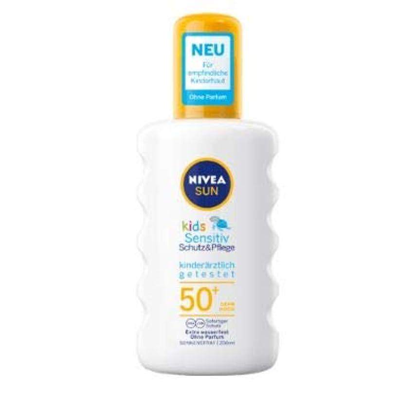 トラフワーカーシュガーニベア Nivea Sun 日焼け止め スプレー 敏感肌 子供用 200ml SPF50+ [並行輸入品]