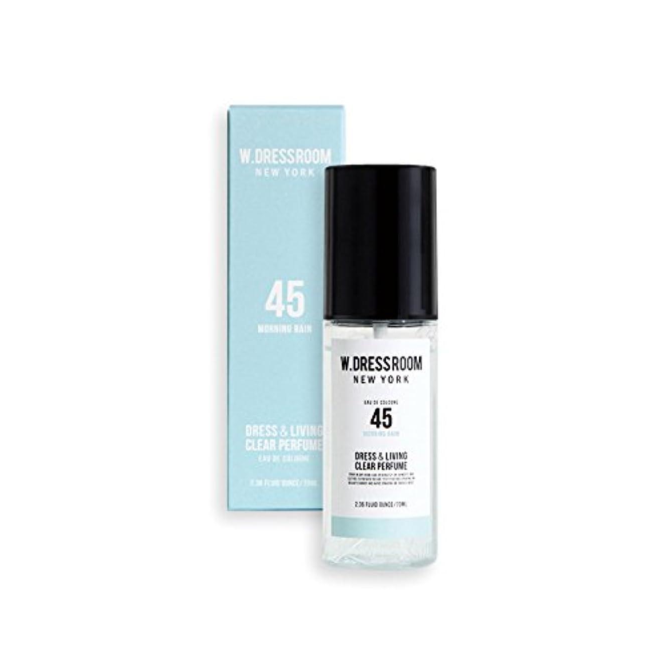 に同意する拾う陽気なW.DRESSROOM Dress & Living Clear Perfume fragrance 70ml (#No.45 Morning Rain) /ダブルドレスルーム ドレス&リビング クリア パフューム 70ml...