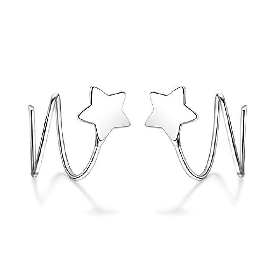彼女自身ふつう悪性腫瘍Nicircle シンプルかわいいスタースタッドピアス回転サークルスターピアス シルバー 1ペアイヤリング Simple Cute Star Stud Earrings Rotating Circle Pentagram...