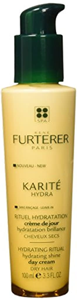 パフカップル不実KARITE HYDRA day cream 100 ml
