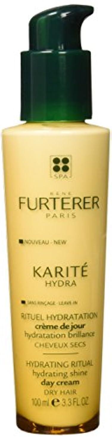 半ば列車辞任KARITE HYDRA day cream 100 ml