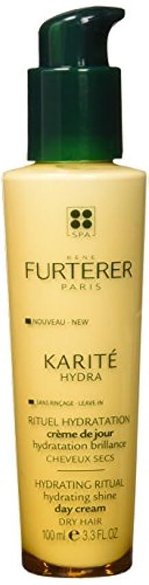 のり実行する州KARITE HYDRA day cream 100 ml