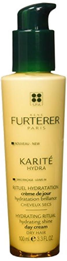 オーチャードスリラーお願いしますKARITE HYDRA day cream 100 ml