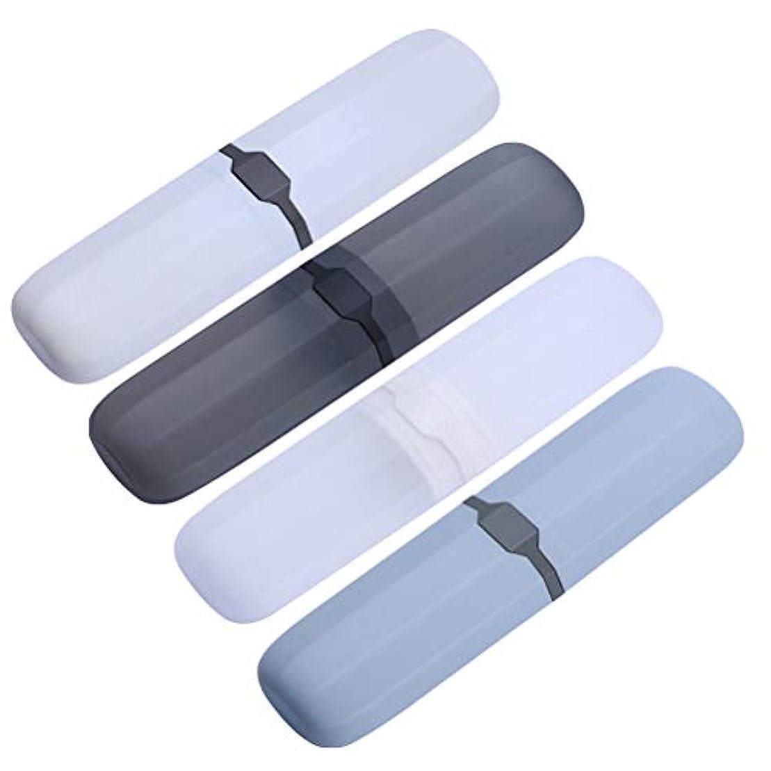 回想副安定しましたHealifty 4PCSポータブル旅行歯ブラシケースプラスチック歯磨き粉ボックス屋外用