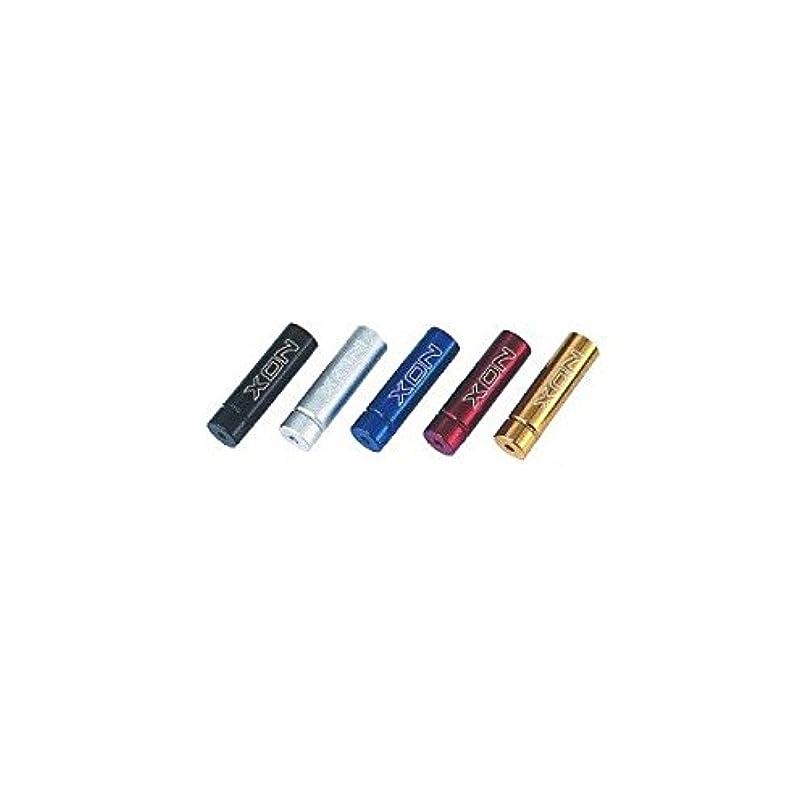 うつシェアテーブルを設定するXON XCS-24 アウターキャップ シフト用 ブルー 100本