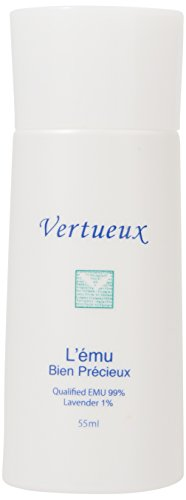 ヴェルトゥー レミュービアン・プレシュー 55ml (人の細胞を正しく機能させていく良質の必須脂肪酸「天然オメガ3,6,9」を含む天然オイル)