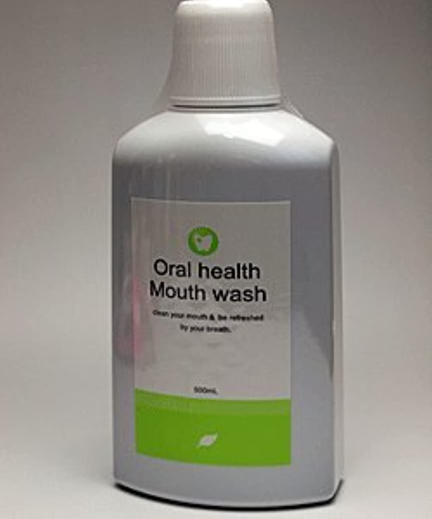 契約いちゃつく剥ぎ取るモンルナ オーラルヘルス マウスウォッシュ(洗口液)500ml