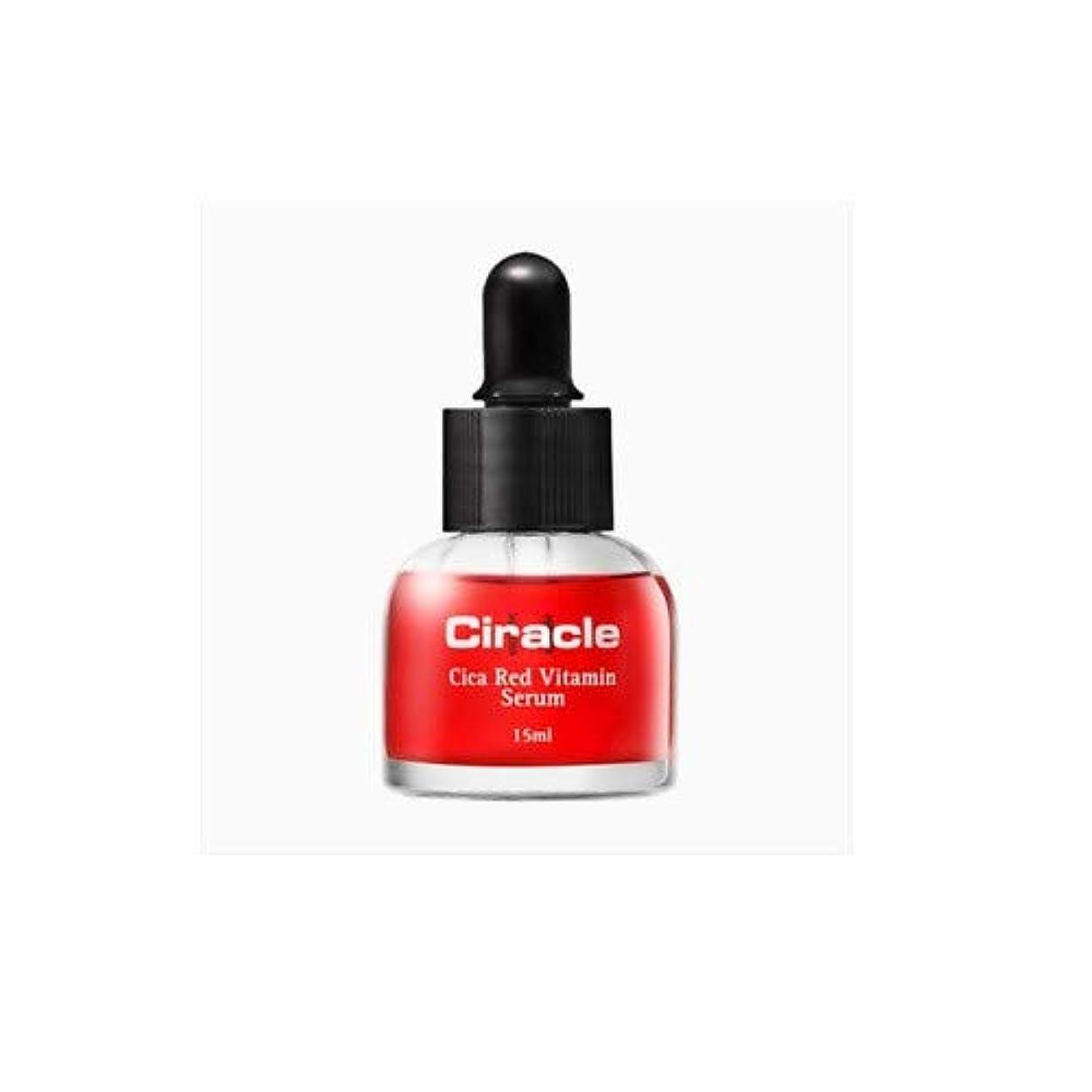 価格指紋退屈Ciracle シラクル シカ?レッド ビタミン セラム 角質ケア 保湿効果 美白 トラブル肌 敏感肌 エッセンス