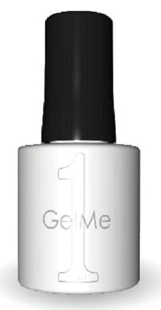 地上のラグ前兆ジェルミーワン(Gel Me 1) 14クリア