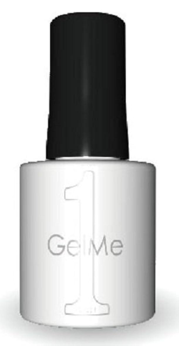 樫の木許さないアークジェルミーワン(Gel Me 1) 14クリア