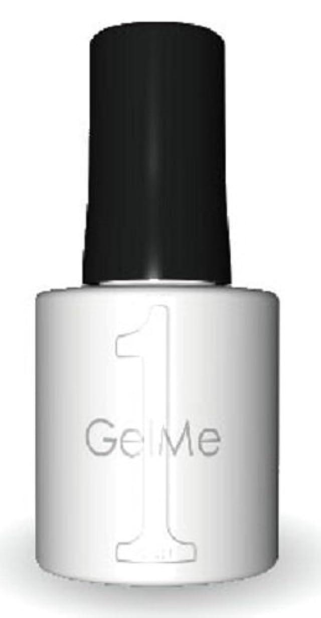 フロント柔和鈍いジェルミーワン(Gel Me 1) 14クリア